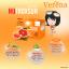 Nutroxsun by Verena นูทรอกซ์ซัน กันแดด ขาวเด้ง เห็นผลไว thumbnail 9