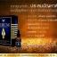 Serum 1 by Wiwa Skincare Expert 15 ml. เซรั่ม วัน ที่สุดของความกระจ่างใส thumbnail 6