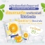 Vit C Soap by Three Brand 80 g. วิตซี โซพ สบู่ส้มสด ผิวเนียน มีออร่า thumbnail 15