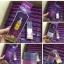 Babalah Cleansing Oil 70 ml. บาบาร่า เคลนซิ่ง ออยล์ ออยล์ทำความสะอาดเครื่องสำอาง thumbnail 3