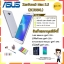 Asus Zenfone3 Max 5.5 นิ้ว 2016 RAM3GB (ZC553KL) แถมPowerBank+เคส+ฟิล์ม+ไม้เซลฟี่