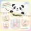 Panda Sunscreen by Three Brand 8 ml. กันแดดแพนด้า กันแดดเนื้อบางเบา ดุจใยไหม thumbnail 16