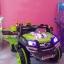 รถแบตเตอรี่เด็กคันใหญ่ LN066 thumbnail 8