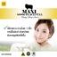 Maxi 50000 Placenta Baby Sheep Essence รกแกะ แม็กซี่ thumbnail 7