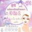 UYU Donkey Milk Lyocell Sheet Mask อูยู แผ่นมาส์คหน้านมลา ขาวใส ชุ่มชื้น ลดสิว thumbnail 7