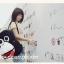 กระเป๋าเป้ยี่ห้อ SUPER LOVER การ์ตูนลิง ใส่ NoteBook ได้ มีใบเล็ก กับ ใบใหญ่ (Pre-Order) thumbnail 4