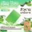 Aloe Vera 80% Soap by Sabu 100 g. สบู่อโลเวร่า ผดผื่นหาย สิวหาย ผิวแพ้ง่ายใช้ได้ thumbnail 7