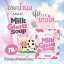 Mally Milk Gluta Soap 65 g. สบู่นมเย็น thumbnail 5