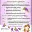 Grape Gluta Mask 50 g. มาส์คกลูต้าองุ่น สุดยอดมาส์คพอกผิวกาย thumbnail 5