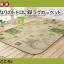 เสื่อญี่ปุ่น My Neighbor Totoro 176x230 ซม. (ดอกไม้) thumbnail 1