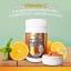 Ausway High Strength Vitamin C Max 1200 mg. ออสเวย์ วิตามินซี หน้าใส thumbnail 4