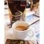 Sye Coffee Plus by Chame' ชาเม่ ซาย คอฟฟี่ พลัส กาแฟลดน้ำหนัก thumbnail 5