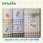 ชุดผ้าขนหนู My Neighbor Totoro (5 ชิ้น) thumbnail 1