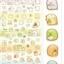สติ๊กเกอร์ Sumikko Gurashi (SG1) thumbnail 1
