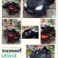 รถแบตเตอรี่ทรง BMW รุ่น LN5618 thumbnail 3