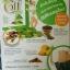 Green Coff กรีน คอฟ อาหารเสริมลดน้ำหนัก thumbnail 7