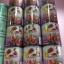 Kawaii Super Nano Collagen Pomegranate 250 g. ซุปเปอร์ นาโน คอลลาเจน รสทับทิม ขาวใส ไม่กลัวแดด thumbnail 2