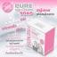Friends Pure Collagen Soap by Fonn Fonn 80 g. เฟรนด์ เพียวคอลลาเจนโซฟ สบู่เทพ ฟอกผิวขาว thumbnail 7