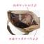 กระเป๋าขยายได้ Korilakkuma สีชมพู thumbnail 3