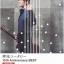 หนังสือโน้ตกีต้าร์ Kotaro Oshio 10th Anniversary Best Guitar Solo and Tab thumbnail 1