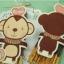 ผ้าสักหลาดเกาหลี ลายลิง size 1mm (Pre-order) ขนาด 45x30 cm thumbnail 8