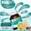 Bio Gluta Melon Clear Acne + Oil Control 1,500 mg. ไบโอ กลูต้า เมล่อน ผิวเด็ก หน้าใสไร้สิว thumbnail 9