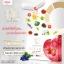 Neramit Gluta Lycopene by Ami Skincare เนรมิต กลูต้า ไลโคปีน กลูต้ามะเชือเทศ thumbnail 15