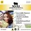 Maxi 50000 Placenta Baby Sheep Essence รกแกะ แม็กซี่ thumbnail 6