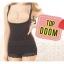 Top Doom ท๊อป ดูม โกยพุงให้เป็นนม thumbnail 1
