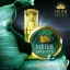 Herb Inside Luck Inside เฮิร์บ อินไซด์ ลัค อินไซด์ เซทบำรุงผิว thumbnail 7