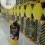 Honey Foundation by B'secret 20 g. W2M กันแดดน้ำผึ้งป่า กันแดดละลายได้ thumbnail 7