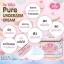 Pure Underarm Cream by Jellys 50 g. ครีมรักแร้เจลลี่ ตัวเดียวจบทุกปัญหาใต้วงแขน thumbnail 8