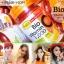 Aura Bio Vitamin C 1,000 mg. ออร่า ไบโอ วิตามิน ซี หน้าใส สุขภาพดี มีออร่า thumbnail 10