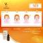 VC Vit C Bio Face Lotion 10 ml. เซรั่ม วิตามินซี thumbnail 12