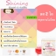 Shining 360o Aura & Firm by Shining ลดน้ำหนัก ผิวขาวใส thumbnail 8