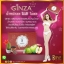 Ginza กินซ่า ลดหุ่น ล็อคไซส์ thumbnail 4