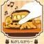 รถมีเสียงเพลง Neko Bus (My Neighbor Totoro) thumbnail 3