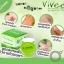 Vivee Skin Repair Cream ,วีวี่ สกิน รีแพร์ ครีม,แก้ปัญหาความดำกร้านของผิวกาย,รักแร้ดำ,ก้นดำ,ขาหนีบดำ,ข้อศอกด้าน,หัวเข่าด้าน,ส้นเท้าแตก,หน้าท้องลาย,เห็นผลใน 7-14 วัน thumbnail 2