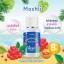 Moshii Liquid Collagen Essence Camu Camu 30 g. โมชิ คอลลาเจน เอสเซนส์ น้ำตบโมชิ thumbnail 7