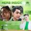 Herb Inside Luck Inside เฮิร์บ อินไซด์ ลัค อินไซด์ เซทบำรุงผิว thumbnail 16