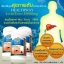 Healthway Liver Tonic 35,000 mg. เฮลท์เวย์ ลิเวอร์ โทนิค วิตามินบำรุงตับ thumbnail 11