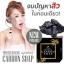 Carbon Soap by Princess Skin Care 100 g. สบู่คาร์บอน สบู่ดำดีท็อกซ์สิว thumbnail 6