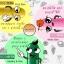 Doo Britha by แมลงเมี่ยง ดู ไบรต้า ผิวขาวใส thumbnail 15