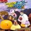 รถบังคับอินฟาเรดดราก้อนบอล (Son Goku) thumbnail 2