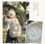 กระเป๋าเป้สะพาย ยี่ห้อ Superlover หญิงญี่ปุ่น มีช่องใส่ note book ได้ค่ะมี 2 สี แดง ครีม (Pre-Order) thumbnail 26