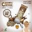 Creamy Coffee Scrub & Mask by Little Baby 100 g. ครีมมี่ คอฟฟี่ สรับ แอนด์ มาส์ค พอกกาแฟ หน้าขาวใส ไร้สิว เนียนกริบ thumbnail 6