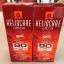 Heliocare Ultra 50 ml. เฮลิโอแคร์ อัลตร้า ครีมกันแดดเนื้อเจล นำเข้าจาก Spain thumbnail 2