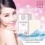 D-perfect White Login Skin Soap สบู่น้ำนมม้า thumbnail 8