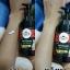 Jeju Whitening Body Lotion 250 ml. โลชั่นเจจู ขาวใส ขาวไม่มโน thumbnail 4