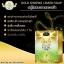 Gold Ginseng Lemon Facial Soap by Jeezz 70 g. สบู่โสมมะนาวทองคำ สบู่ล้างหน้าที่ดีที่สุด thumbnail 4